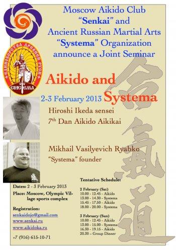 "Aikido seminar with  ""Systema"": Hiroshi Ikeda sensei, 7-th dan and  M.V. Ryabko; Moscow, 2-3 february 2013"